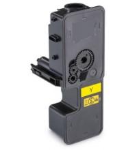 Toner Compatibile rigenerato garantito 100% Kyocera TK5240 GIALLO 3000 pagine