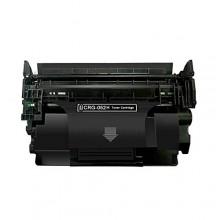Toner compatibile rigenerato garantito 100% CAN052H per CANON i-SENSYS LBP-212dw, i-SENSYS LBP-214dw