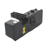 Toner compatibile rigenerato garantito 100% Utax 5015 ciano 3000 pagine per P-C2650/2655