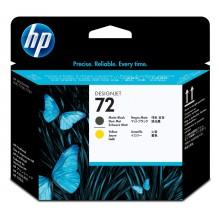 HP Testina per stampa giallo/nero opaco C9384A 72