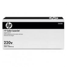 HP fusore  CB458A  kit