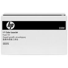 HP fusore  CE247A CC493-67912 Circa 150000 Pagine Kit, 220V