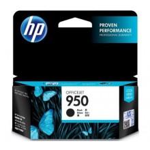 HP Cartuccia d'inchiostro nero CN049AE 950 Circa 1000 Pagine