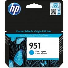 HP Cartuccia d'inchiostro ciano CN050AE 951 Circa 700 Pagine