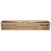Xerox vaschetta di recupero 108R00982